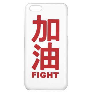 Fight Case For iPhone 5C