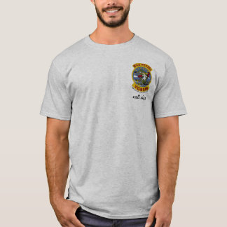 Fighter Pilots Never Quit (light colored) T-Shirt
