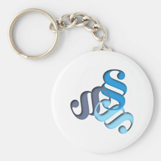 Figure letter paragraph shape type character keychain