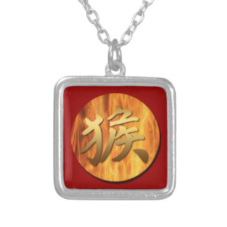 Fire Monkey 2016 Chinese New Year Necklace