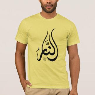 Fire_Script T-Shirt