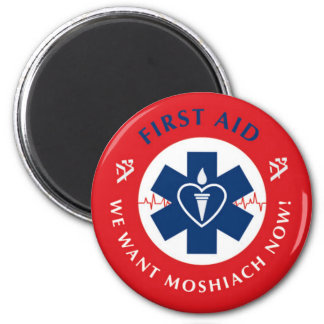 First Aid 2 Inch Round Magnet