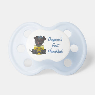 First Hanukkah+Baby Name-Cute Pug with Menorah Pacifier