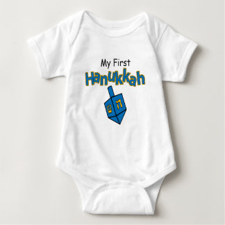 First Hanukkah (Customizable)) Baby Bodysuit