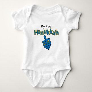 First Hanukkah (Customizable)) Baby Bodysuit