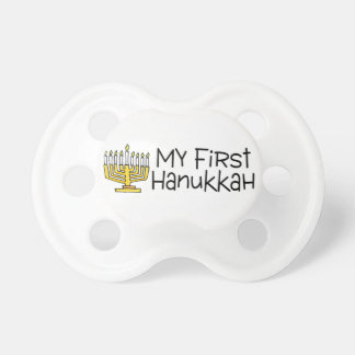 First Hanukkah Pacifier