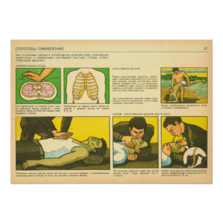 first medical aid continued poster