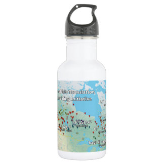 First Nations Bible Translation water bottle