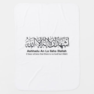 First Shahada Baby Blanket