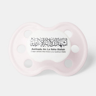 First Shahada Pacifier, Pink Pacifier