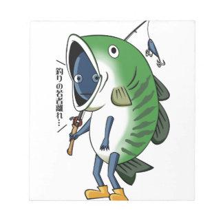 Fisherman 3 English story Kinugawa Tochigi Notepad