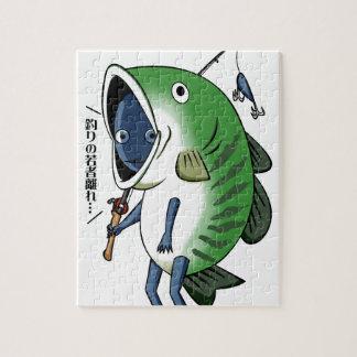 Fisherman 3 English story Kinugawa Tochigi Puzzles