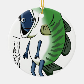 Fisherman English story Kinugawa Tochigi Ceramic Ornament
