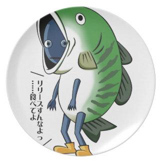 Fisherman English story Kinugawa Tochigi Plate