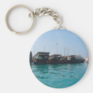 Fisherman's Harbour Key Chain