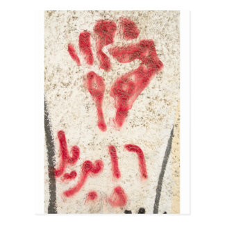 Fist Postcard