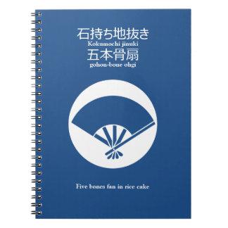 Five bones fan in rice cake notebook
