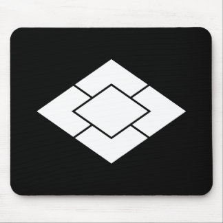Five pile water caltrops mouse pad