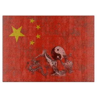 Flag and Symbols of China ID158 Cutting Board