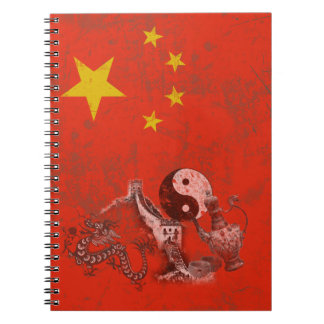 Flag and Symbols of China ID158 Notebook