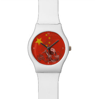Flag and Symbols of China ID158 Watch