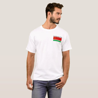 Flag&coat of arms of Lithuanian SSR T-Shirt