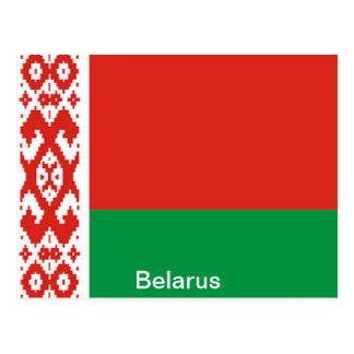 Flag of  Belarus Postcard