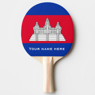 Flag of Cambodia Ping Pong Paddle