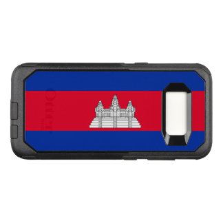 Flag of Cambodia Samsung OtterBox Case