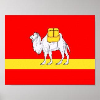 Flag of Chelyabinsk oblast Poster
