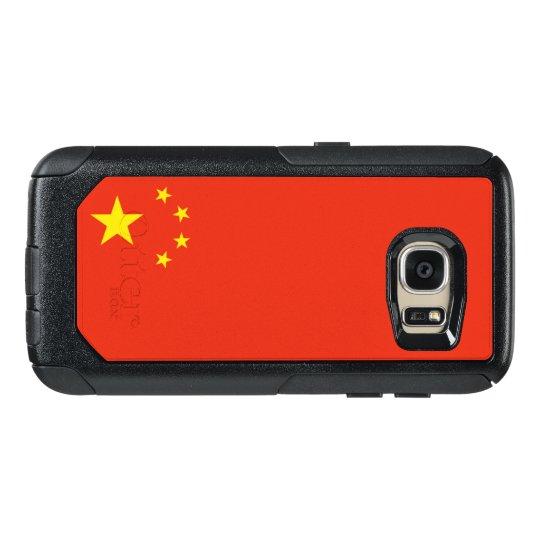 Flag of China Samsung OtterBox Case