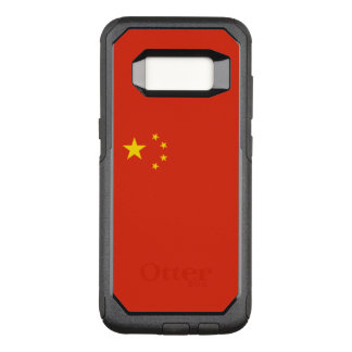 Flag of China Samsung OtterBox Case