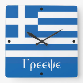 Flag of Greece Square Wall Clock