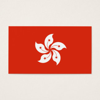 Flag of Hong Kong Business Cards