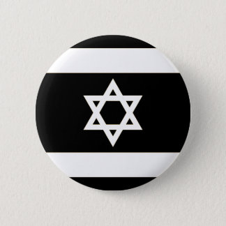 Flag of Israel - דגל ישראל - ישראלדיקע פאן 2 Inch Round Button