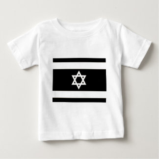 Flag of Israel - דגל ישראל - ישראלדיקע פאן Baby T-Shirt