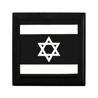 Flag of Israel - דגל ישראל - ישראלדיקע פאן Gift Box