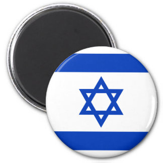 Flag of Israel - דגל ישראל - ישראלדיקע פאן Magnet