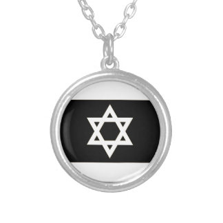 Flag of Israel - דגל ישראל - ישראלדיקע פאן Silver Plated Necklace