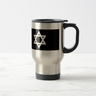 Flag of Israel - דגל ישראל - ישראלדיקע פאן Travel Mug