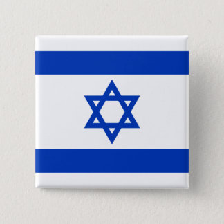 Flag of Israel 2 Inch Square Button
