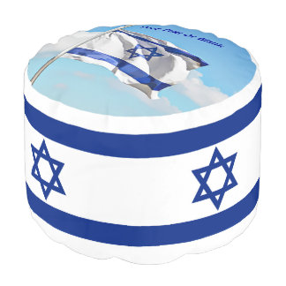Flag Of Israel Pouf