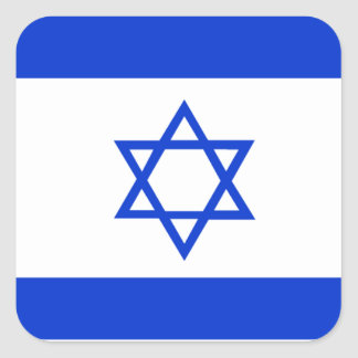 Flag of Israel Square Sticker