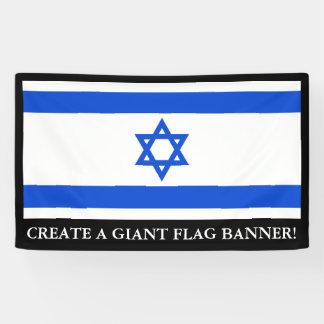 Flag of Israeli Banner