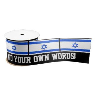 Flag of Israeli Satin Ribbon