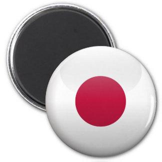 Flag of Japan Magnet