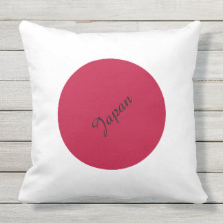 Flag of Japan or Hinomaru Outdoor Pillow