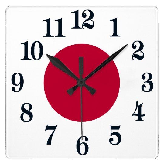 Flag of Japan or Hinomaru Wall Clocks