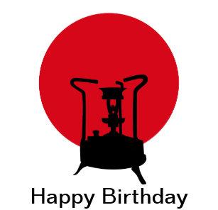 Japan Happy Birthday Gifts On Zazzle CA