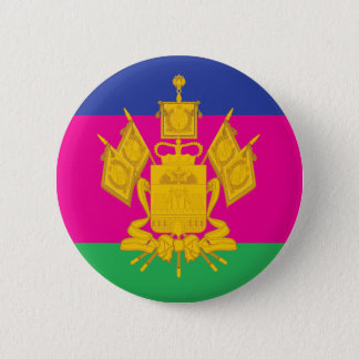 Flag of Krasnodar Krai 2 Inch Round Button